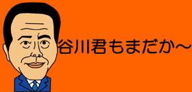 11連覇逃した全日本から3週間、キング復活! 内村航平が大逆転V10