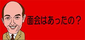 加計学園問題で衝撃の新事実! 愛媛県文書に記載された安倍首相の「いいね」発言