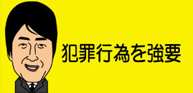 東大アメフト部ヘッドコーチ「宮川選手は真実を語っている。問題は追い詰めた体質」