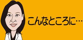 川崎「簡易宿泊所の街」女性に人気!?再開発でおしゃれで安いゲストハウス