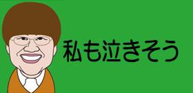 安室奈美恵『沖縄県民栄誉賞』アーチストでは初めて!授賞式で涙「沖縄は優しくて厳しい」