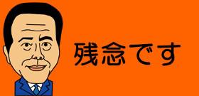 「米朝首脳会談」突然のキャンセル・・・金正恩に足元見られてトランプゆさぶり作戦?