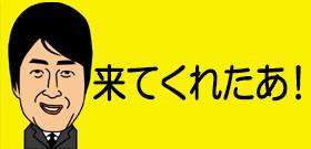 伝説のMFイニエスタ「ヴィッセル神戸」32億円契約!W杯で見せた芸術的ゴール