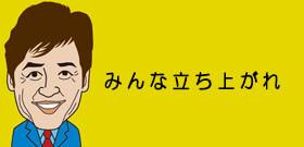 関学選手が初めて語った 謝罪の場で、宮川選手の母と関学選手の母がともに涙ぐんだ