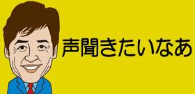 華々しいデビューを飾ったキムタク次女Koki, 後輩・国分太一「先輩そっくり」「才能ありすぎ!」と大絶賛
