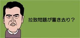 北朝鮮の思うつぼにはまったトランプ大統領 経済支援を丸投げにされ、どうする安倍首相?