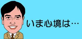 「お得な話なのに、私が殺すはずない」野崎さん55歳年下妻が激白!警察の聴取7回