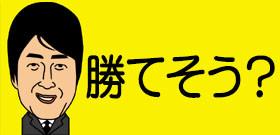 こっちも始まった・・・「ラグビーW杯」テストマッチ!日本代表あす強豪イタリア
