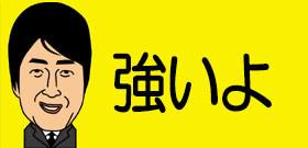 張本智和「最年少優勝」卓球ジャパンOP―伊藤美誠も難敵破って男女アベックV!