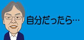 「人のために何かするタイプ」返す返すも無念・・・上司も言葉失う梅田耕太郎さん新幹線惨殺