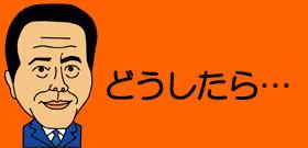 「自殺はしても、他殺なんて・・・青天の霹靂」新幹線殺傷・小島一朗の母親コメント