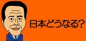 「米朝会談」で在韓米軍縮小・撤退!日本は中国・北朝鮮と真正面で対峙
