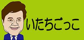 静岡「看護師殺害」闇サイトで共犯募集・・・5日前に「本気の人だけ」の書き込み