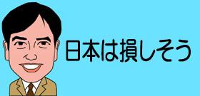 米国・北朝鮮がそろばん弾く「非核化ビジネス1兆円」日本と韓国に費用押しつけ