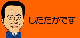 安倍首相「日朝首脳会談」前のめり・・・北朝鮮は自民党総裁選を見極めか