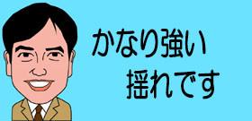 「家が壊れるかと思った」「パニックで非常階段から逃げた」 大阪北部地震の生々しい現場中継