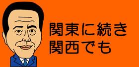 「阪神大震災以上の揺れを感じた!」 高槻市では9歳女児がプールの壁に挟まれ死亡