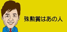 決勝ヘディング大迫勇也のキャッチフレーズ「半端ないって」どういう意味?