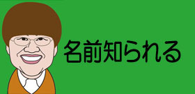 tv_20180622160611.jpg