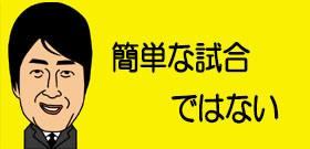 海外メディアが称賛する日本のサッカー 「まるで人気アニメ『キャプテン翼』だ」