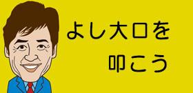 西野ジャパン快進撃の陰にケイスケ・ホンダあり 高校以来の「ビッグマウス」ぶりをたどる