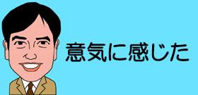 日本「決勝T進出」立役者はGK川島!スーパーセーブ連発なかったら得失点差で敗退