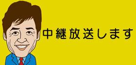 あの「デイリースポーツ」も異例の1面!阪神ネタ外しサッカー「日本の命拾い」