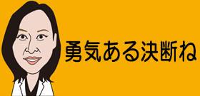 フィギュア高橋大輔が「現役復帰」宣言 羽生、宇野ら若手相手に食い込める?