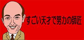 桂歌丸さんに「座布団百枚!」 「落語は人間だけに与えられた笑いと義理人情」
