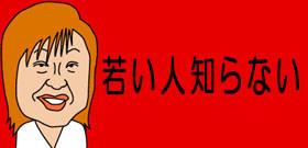オウム真理教「松本智津夫」けさ死刑執行!異例の国会会期中
