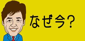 松本智津夫らオウム死刑囚7人けさ執行!公安当局 教団生き残り信者の動き警戒