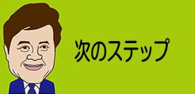 長谷部誠を次の次の日本代表監督に!信頼感はキャプテンで証明済み