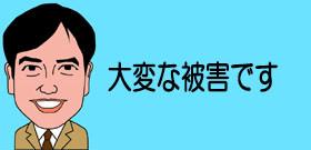 西日本を襲った記録的な豪雨 死者・行方不明者がこれほど増えた理由は何か
