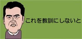 行政が避難を訴えても「うるさい!」と聞かない 西日本豪雨、被害を大きくした住民の防災意識の欠如