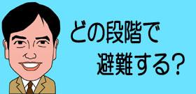 西日本豪雨、多くの犠牲者はなぜ逃げなかったのか 「自分は大丈夫」という油断が怖い