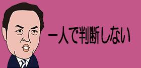 豪雨襲来「避難した人」「しなかった人」どこが違った?広島被災地で聞いた