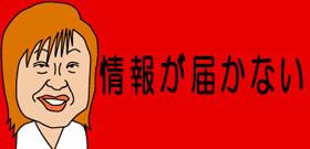 広島出身の番組レギュラー島谷ひとみ「戻ってみたら・・・親戚や友人の家が流された」