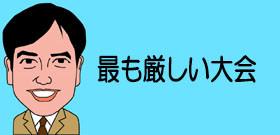 「酷暑の東京五輪」早朝に競技開始!マラソン7時、競歩6時、トライアスロン8時・・・