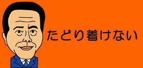 東京五輪マラソン スタート繰り上げてもやっぱり暑い!「とくダネ!」がシミュレーション