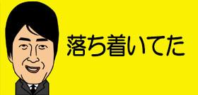 香川慎司「無になってた蹴った」予想してたサッカーW杯コロンビア戦PK