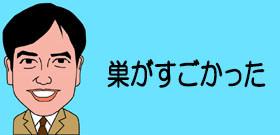tv_20180723110049.jpg