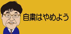 西日本豪雨の被災地に風評被害広がる 私たちでもできることはコレだ