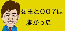 どうなる東京五輪開会式? 今日総監督が決まるが...というわけで開会式ベスト5を選ぶと
