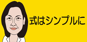 野村萬斎、東京五輪開閉会式のテーマは「鎮魂と再生」 当日の出演者は「お楽しみに」