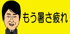 8月はもっと暑いゾ!気象庁予報も「西日本中心に猛暑続く」