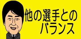 本田圭佑「東京オリンピック出場めざす」オーバーエージ枠は3人