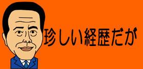 山根会長が赤裸々に語った暴力団、2人の妻、ボクシング...のケンカ人生 「暴力団」だけでもうアウト