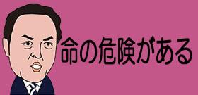 猛暑対策で、東京五輪中にサマータイム導入? 2時間もずらして大混乱を起こす気か!