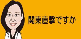 台風13号が関東地方に接近 お盆を前に東日本は大荒れに 各地で被害防止におおわらわ