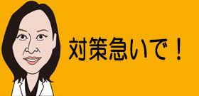 ノロノロ台風13号「都市型水害」警戒!渋谷冠水、山手線ストップ